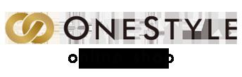OneStyleオンラインショップ